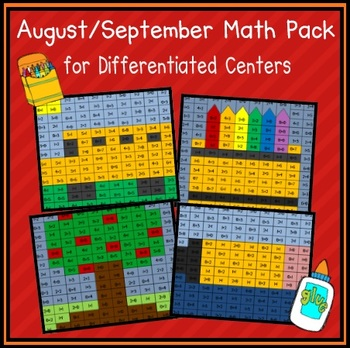 Aug/Sept Math Facts Pack (Differentiated Centers)