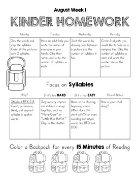 August Common Core Kindergarten Homework