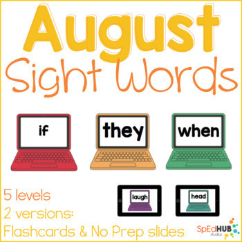 August Common Sight Words