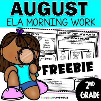 August Daily Language 2nd Grade FREEBIE