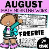 August Morning Work 2nd Grade | Daily Math | Free