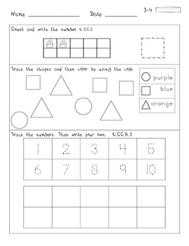 August Daily Math- Common Core