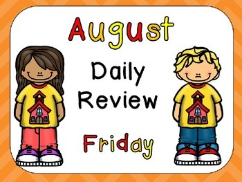 August Daily Skills Review PowerPoints for Kindergarten~Gr