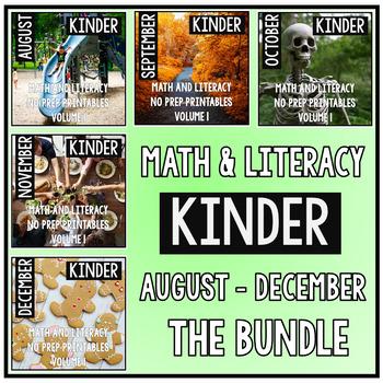 August - December BUNDLE Kindergarten Math and Literacy NO PREP