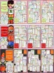 Distance Learning August  December BUNDLE Kindergarten Math and Literacy NO PREP