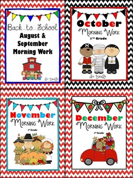 August-December Daily Math & Literacy Review Pack CCSS Aligned
