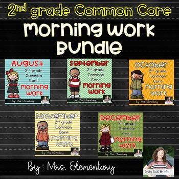 2nd Grade Morning Work Bundle {August-December}