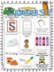 August Differentiated Literacy Center Word Work Menu (Common Core Aligned)