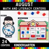 August Digital Dice Centers (Kindergarten)