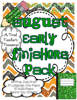 August Early Finishers Pack