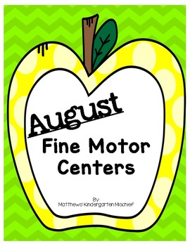August Fine Motor Centers