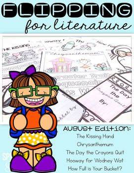 August: Flipping for Literature