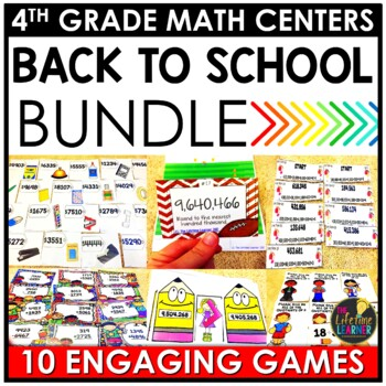 Back to School 4th Grade Math Centers BUNDLE