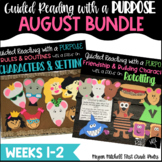 August Guided Reading with a Purpose Rules & Routines and Friendship