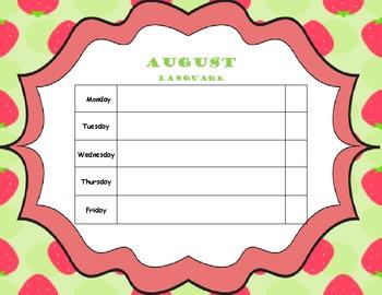 August Home Program (Elementary Language)