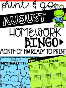 August Homework Bingo - First Grade FREEBIE - Back to School
