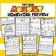 Back to School August Homework or Morning Work Bundle Grades K-2