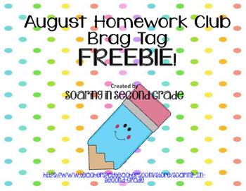 August Homework Club BRAG TAG FREEBIE!