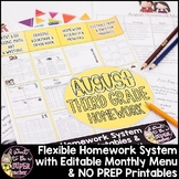 Homework 3rd Grade August | Editable Homework Menu + 20 NO PREP Printables