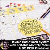 Homework Menus | Back to School | 3rd Grade Homework Menu and Printables