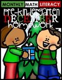DECEMBER | HOMEWORK PACKET