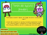August Homework for Kinder/ Tarea de agosto para Kinder