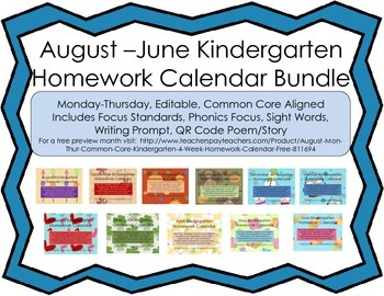 August-June QR Code Editable CCSS Kindergarten Homework Calendar Bundle