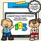 August Kindergarten Digital Daily Math Talks For GOOGLE SLIDES