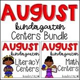 August Kindergarten Math and Literacy Centers