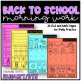 August Kindergarten Morning Work / Distance Learning