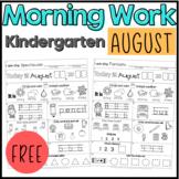 August Kindergarten Morning Work FREEBIE (Common Core)