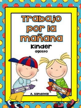 August Kindergarten Morning Work in Spanish Trabajo por la mañana