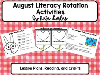 August Literacy Rotation Activities