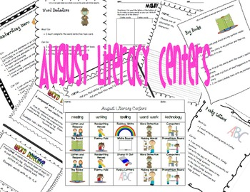 August Literacy Centers Differentiated Balance Literacy