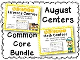 August Literacy & Math Centers Menu BUNDLE {CCS Aligned} Grade 1