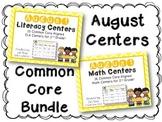 August Literacy & Math Centers Menu BUNDLE {CCS Aligned} Grade 2