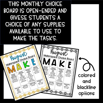August Makerspace STEM Choice Board