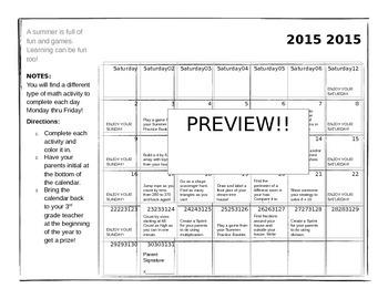 August Math Activity Calendar