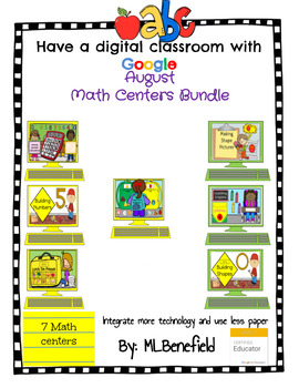 August Math Centers Bundle (in Google: Digital and Interactive)