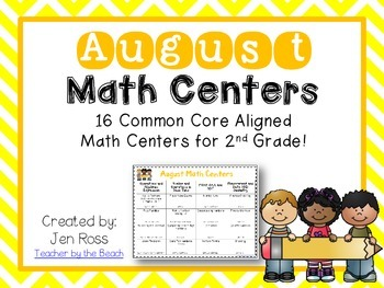 August Math Centers Menu {CCS Aligned} Grade 2