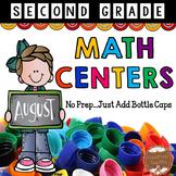 August Math Centers Second Grade: Just Add Bottle Caps