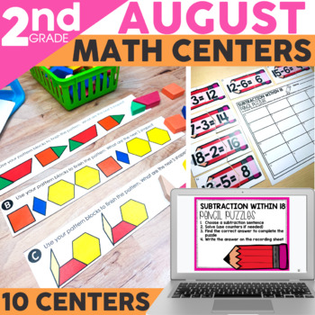 August Math Centers and Activities for 2nd Grade