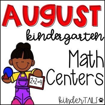 August Math Centers for Kindergarten