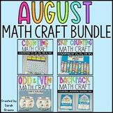 August Math Craft Bundle