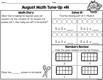 August Math First Grade -- Back to School