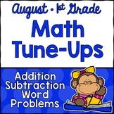 August Math First Grade -- Back to School