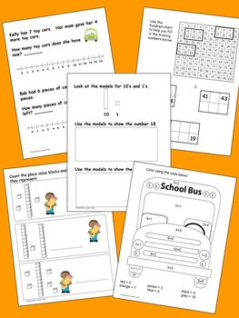 August Math Journal to fit CCSS Numbers and Algebric Thinking, and Base Ten