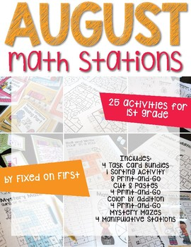 August Math Stations for First Grade