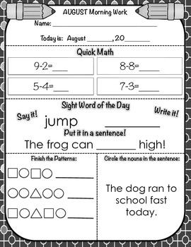 August Morning Work-- 1st Grade