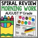 August Morning Work 1st Grade